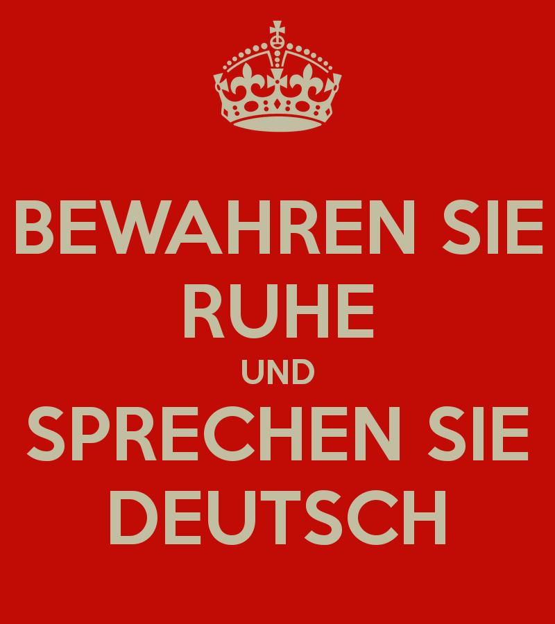 Картинки берегите природу на немецком языке
